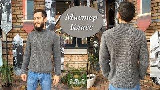 Мужской свитер спицами. Часть 1. Расчёты