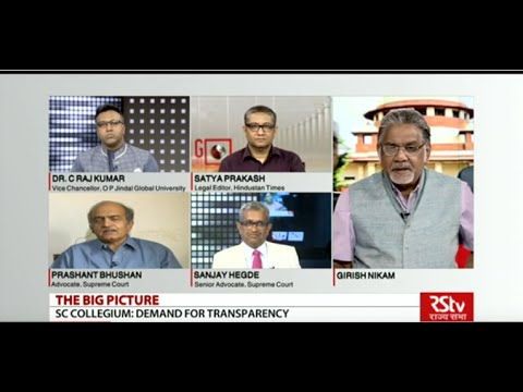 The Big Picture- SC Collegium: Demand for transparency