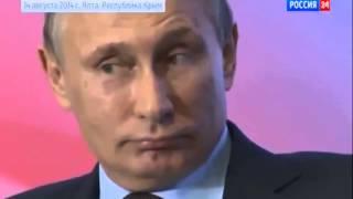 Прикол Путин ответил на вызов США