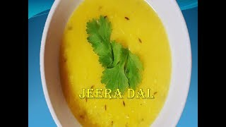 হেলদি জিরা ডাল রেসিপি ।। Simple and quick Jeera Dal Tadka Recipe