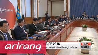 President Park calls for economic revitalization through reform at first cabinet meeting of 2016