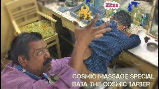 World's Greatest Cosmic Head / Back Massage | Spiritual Healing | 🅱🅰🅱🅰 Sen