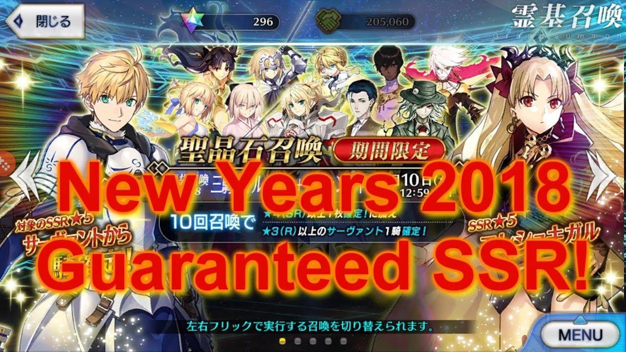 [FGO JP] New Years 2018 Guaranteed SSR Banner!