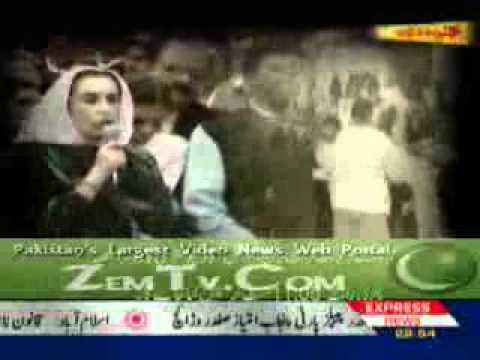 Bhutto Di Beti