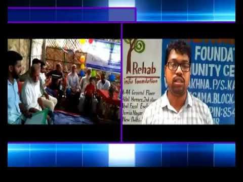 रहब इंडिया द्वारा शिक्षा एवं रोजगार को लेकर जिले में काम शुरू
