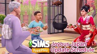 The Sims Freeplay Joyous Japan Update Schedule [July/August 2021] screenshot 5