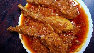 Doi Chicken Recipe|| Chicken Made With Curd || দই চিকেন রেসিপি // PAPIYA