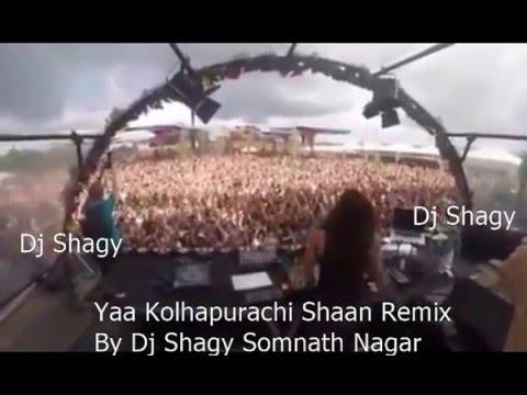 Marathi DJ Song Played In Brazil By Dj Shagy.
