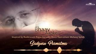 Sadguru Parmatma | Bhakti Song (Mere Bhaav Aapke Liye) | Jain Stavan | Parasdham