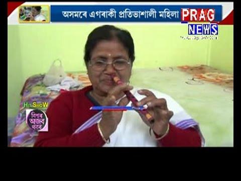 Assam woman playing nose flute.