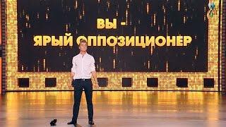 Алексей Воробьев - Кинопробы