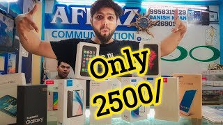 Cheapest Mobile Wholesale Market in delhi i मोबाइल ख़रीदे मात्र 2500 रु I iPhone , Oneplus , Samsung