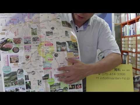 京都の旅行会社 山陰湯村温泉の地図を使った紹介
