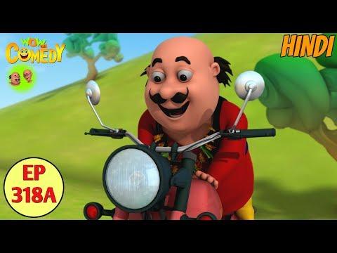 Motu Patlu | Cartoon in Hindi | 3D Animated Cartoon Series for Kids | Motu Ki Bike thumbnail