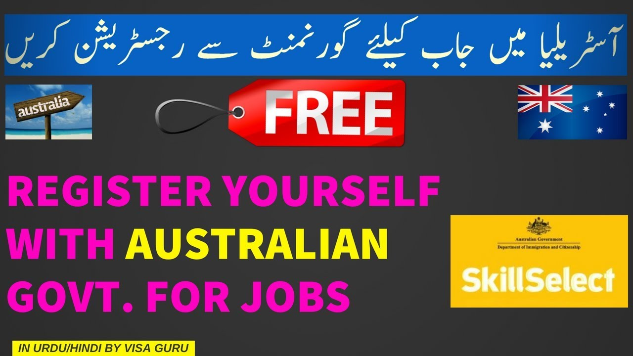 How to go to australia for free