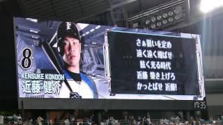 2017年3月31日、札幌ドーム。北海道日本ハムファイターズの開幕戦でのス...