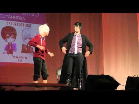 Dragonfest 2015 - Проникновение (г. Самара, Волгоград) -  Круг ада (Семь кругов Ада)  - 1440039