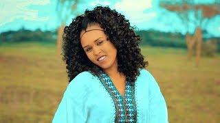 Kidist Tenagne - Mar Eshete | ማር እሸቴ - New Ethiopian Music 2019 (Official Video)