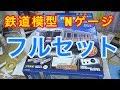 『鉄道模型 Nゲージ』Tomix ベーシックセットSD 313系特別快速入門セット+増結セッ…