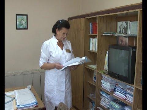 """Семейная клиника """"Кроха"""" в Бишкеке"""