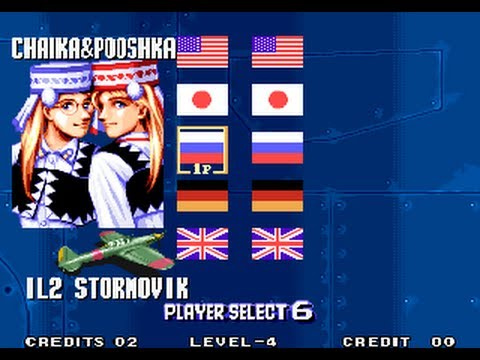 aero-fighters-3-aka-sonic-wings-3-(arcade/video-system/1995-il-2)-[720p]