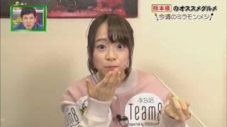 Video 170212 Mirai Monster ~  Kuranoo Narumi download MP3, 3GP, MP4, WEBM, AVI, FLV November 2017