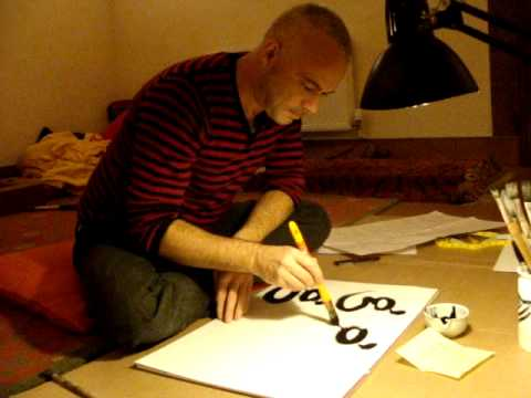 Tashi Mannox's calligraphy