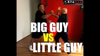 Wing Chun: Big Guy vs Little Guy - Can Skill Beat Size?