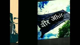 new yadav song yadav k chora(2018)