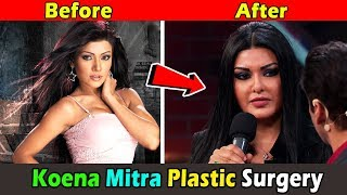 What Happened to Koena Mitra Before and After Plastic Surgery । कोएना मित्र की प्लास्टिक सर्जरी