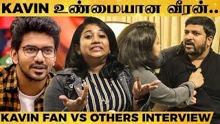 """Kavin Love பண்ணது தப்பு இல்ல,ஆனால்..""- Heated Argument With Praveen Bennett & Sai Pramoditha"