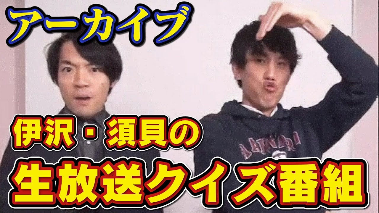 グノシーライブとのコラボクイズ番組「QuizKnocQ」12月15日回 - YouTube