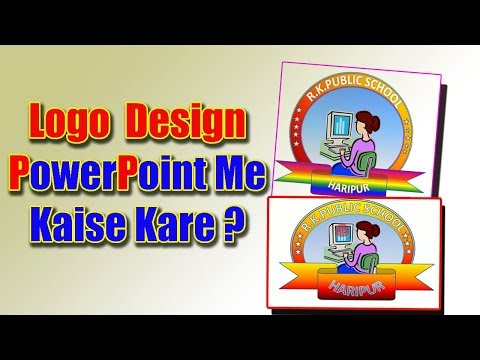 Logo Design In MS PowerPoint  In Hindi || School Logo Design Easy Tutorial In Powerpoint
