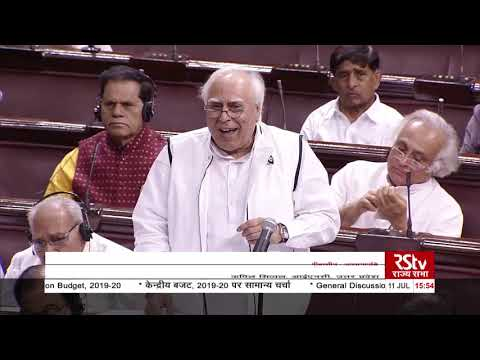 Kapil Sibal's Remarks   Discussion on Union Budget 2019-20 in Rajya Sabha
