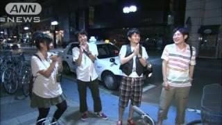「復興の励みに」3年越しの朗報 地元は歓喜(11/06/26) thumbnail