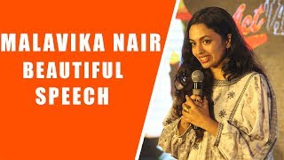Malavika Nair Beautiful speech @#VijethaVijayostavam    Vijetha    Malavika Nair