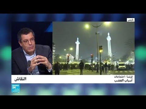 مصطفى الطوسة يتحدث عن أسباب الإضراب في فرنسا  - 14:00-2019 / 12 / 6