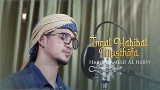 Innal habibal mustofa Cover by Hameed Alhabsy