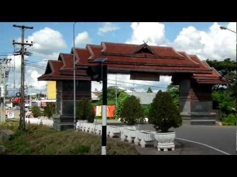 ประตูบ้านแพง อำเภอบ้านแพง นครพนม BanPhaeng Gate , Ban Phaeng  , Nakhonphanom 2011