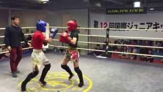 第12回国際ジュニアキックボクシング大会 フェザー級トーナメント.