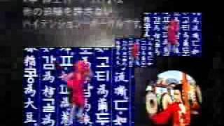 Весёлый поющий китаец!!! Смотреть всем)))