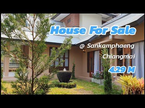 (ขายแล้ว)House for sale at Sankamphaeng Chiangmai ขายบ้าน สไตล์รีสอร์ท @แม่ปูคา เชียงใหม่