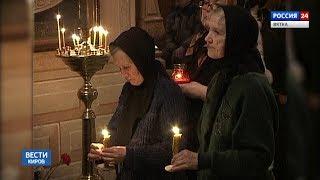 В храмах Вятской епархии проходят молебны о прекращении эпидемии (ГТРК Вятка)
