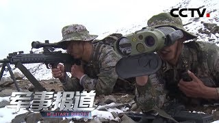 《军事报道》 20190708| CCTV军事