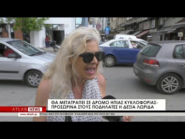 ΚΕΝΤΡΙΚΟ ΔΕΛΤΙΟ ΕΙΔΗΣΕΩΝ  24-06-2020