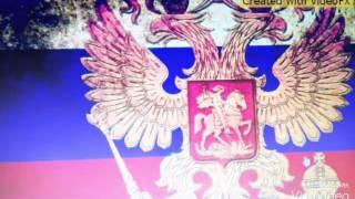 ,,Мой лучший друг это президент Путин'' клип Lps