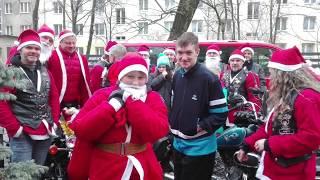 Korsarze Łódź odwiedzili Dzieci z Fundacji