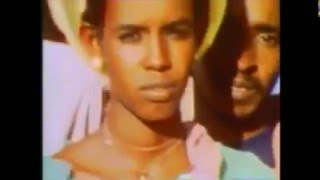 Somali Revolutionary Socialist Party 1976