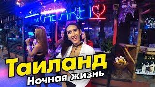 Ночная жизнь в Таиланде - тут ЖАРА и ОГОНЬ на Самуи! Фирменный коктейль из фруктов.