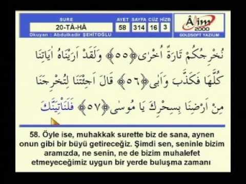Tâhâ Sûresi - 314. Sayfa (Kur'an ve Meal) - Cüz 16